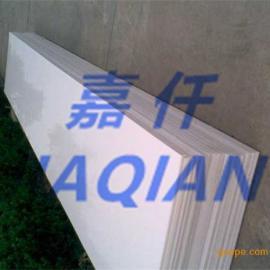 供应超高分子聚乙烯板,高耐磨挤出PE板 价格,煤仓HDPE衬板