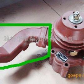 潍坊K4100D、R4105,R6105水泵