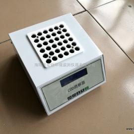 36孔COD恒温加热消解器|消解仪