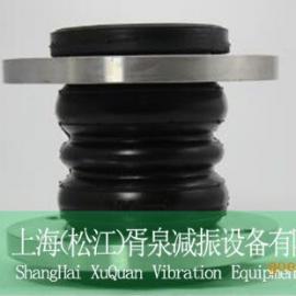 DN300双球体橡胶接头丨耐酸碱异径橡胶软接头材质