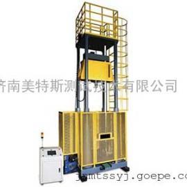 铁素体钢落锤冲击性能检测仪,铁素体钢落锤冲击性能检验仪