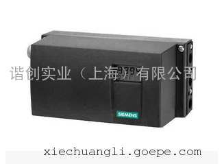 隔爆型6DR5015-0EG00-0AA0智能阀门定位器