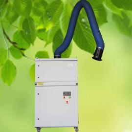 工业除尘设备 单臂焊烟净化器