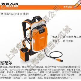 AR 2000背负式电池包 斯蒂尔园林电动产品