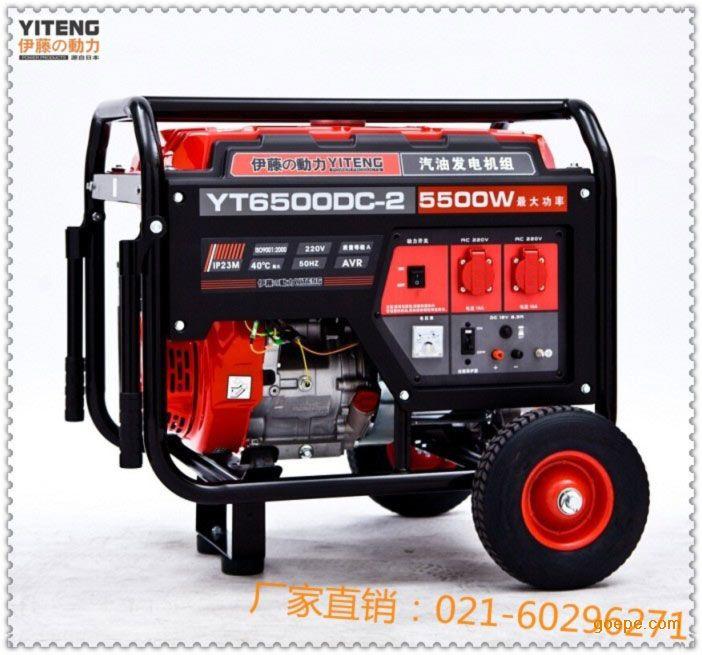 五千瓦三相汽油发电机