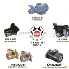 NOP油泵 日本NOP摆线齿轮泵 NOP润滑泵