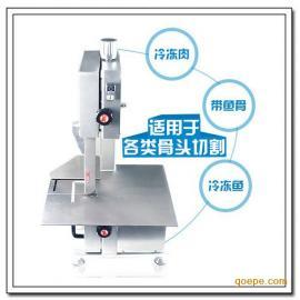 郑州旭众锯骨机冰块分割机 带骨鱼切割机 冰冻牛排分块机