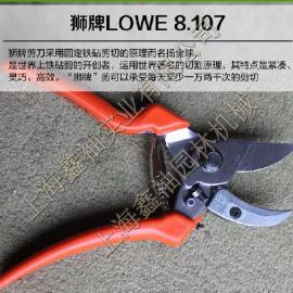 德国剪刀Lowe狮牌铁钻园林剪8107 园艺剪 花园剪 修枝剪 整枝剪