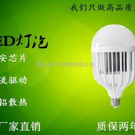 led灯泡30We27螺口球泡灯工程专用款节能灯泡