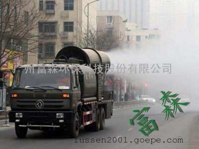 山西煤场抑尘降温专用雾炮供应商