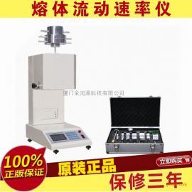 熔融指数仪 流速仪塑料熔体流动速率测定仪 PVC PE胶料熔指测试仪