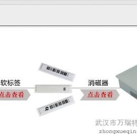 型号AM-D3000智能声磁防盗器-图书馆防盗器-出口通道闸