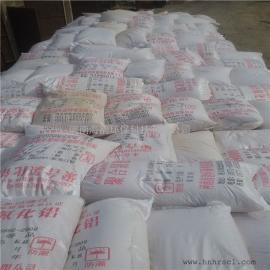 净水剂聚合氯化铝的价格,聚合氯化铝厂家,聚合氯化铝
