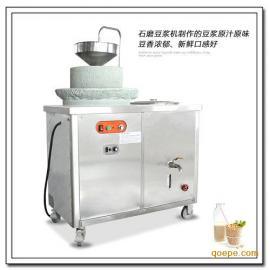 郑州旭众XZ-350仿手工艺石磨豆乳机 五谷豆乳机价格