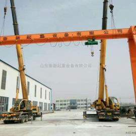 厂家定做箱型龙门吊,花架龙门吊,1-32吨箱型门式起重机