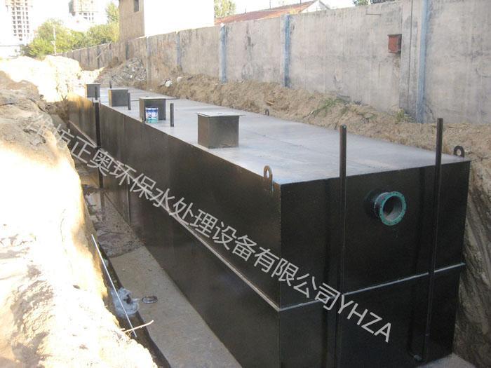 阳泉医院污水处理设备厂家-潍坊正奥能耗低寿命长