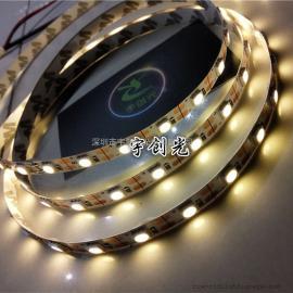 低压电池盒灯带dc5v5050rgb白光灯带
