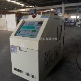 恒德HWM型水温机