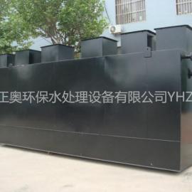 晋中医院污水处理设备厂家-潍坊正奥免费设计方案