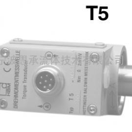 1-T4A/5NM