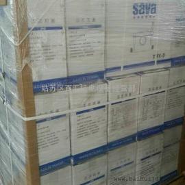 鲨霸污水提升泵 SAVA鲨霸提升泵 鲨霸高扬程污水泵