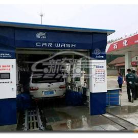 【新奇特】供应自动洗车设备厂家直销全自动电脑洗车机价格优惠