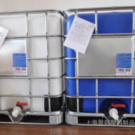 金山IBC吨桶|金山IBC化工包装运输桶|IBC集装桶