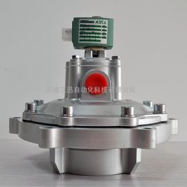 ASCO3.5寸淹没式脉冲阀 353系列