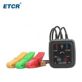 ETCR1000C非接触相序表