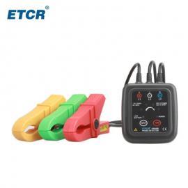 ETCR1000D非接触相序表
