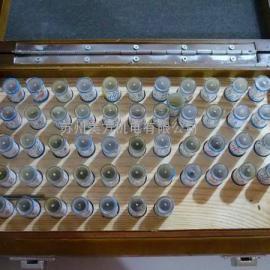 4166-1针规套装 间隔0.01mm数量51 英示