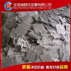 电解制取富氢水用钛阳极 富氢水机用铂钛电极网