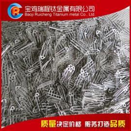 厂家直销富氢美容仪用铂金钛电极 高纯铂钛合金电极订制