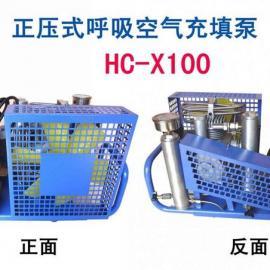厂家直销空气充气泵 HC-X100型呼吸空气压缩机