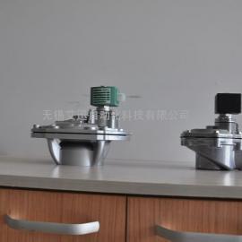 原装进口 ASCO 电磁阀 3寸淹没式脉冲除尘阀353系列