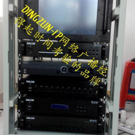 鼎尊数字网络IP公共广播系统报价-校园网络IP广播系统价格