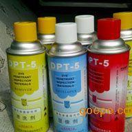 渗透剂、显像剂,着色渗透探伤剂