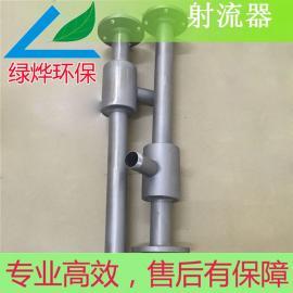 气浮射流器 溶气气浮射流器 管理使用方便 便于综合利用