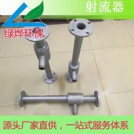 WNP型喷射器 设计合理 结构紧凑