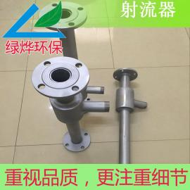 LQLY型射流器 配合水泵 气浮机专用射流器