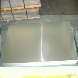 AZ80M镁合金排材(山东镁合金压铸)