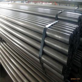 AZ61A镁合金圆棒(佛山镁合金型材)