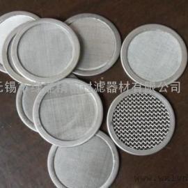滤片,不锈钢滤片厂家,不锈钢过滤网