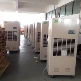 晨阳CYZ-15S空调型仓库除湿机批发代理