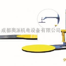 供应AP1650F-L标准型预拉型缠绕机预成都奥派工厂直销