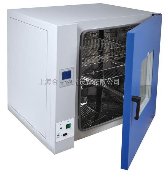 精密工业烘箱DHG-9030A