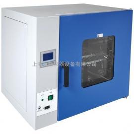 DHG-9023A干燥箱 烘干箱 烤箱 恒温箱