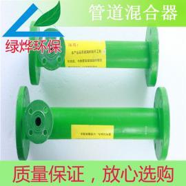 玻璃钢静态管道混合器 化工混合管道