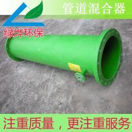厂家直销管道混合器|广东玻璃钢管道混合器