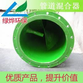 玻璃钢管道混合器 静态管道混合器 耐坚固耐用 加工方便